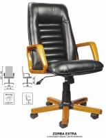 Кресло Зобра