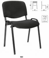 Кресла Исо