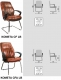 Кресло Комета