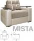 Угловой диван Миста 1(Mista)