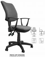 Кресло Пента
