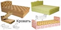 Кровать Катунь 1,4 (1,6)