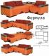 Угловой диван Формула
