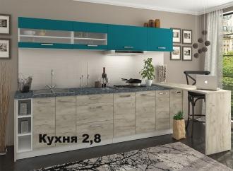 купить, Киев и Украина, цена